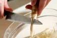 里芋のゴマ煮の下準備1