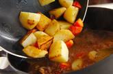 チキンカレーライスの作り方8