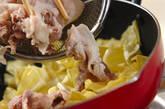キャベツと豚肉のみそ炒めの作り方2