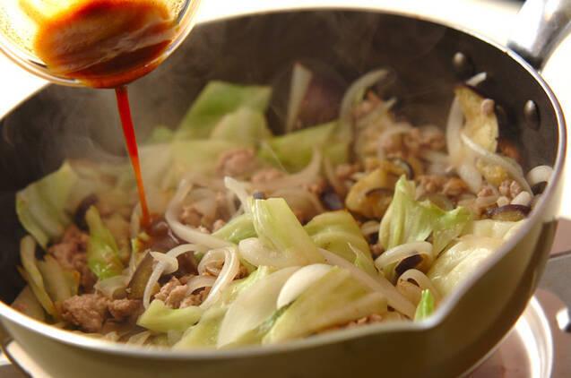 ナスと豚ひき肉のカレー炒めの作り方の手順3