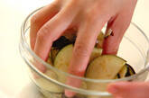 ナスと豚ひき肉のカレー炒めの作り方1