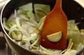ナスと豚ひき肉のカレー炒めの作り方2
