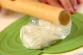 納豆のネバネバサラダの下準備3