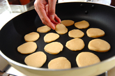 メープルクッキーの作り方2