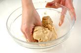 メープルクッキーの作り方1
