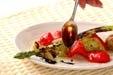焼き野菜の作り方3