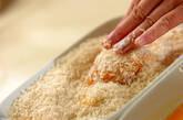 チーズ入りチキンカツの作り方4