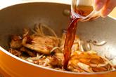 鶏肉の甘辛炒めの作り方3