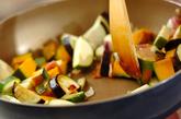 夏野菜の冷製パスタの作り方1