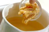 セリ入りスープの作り方1