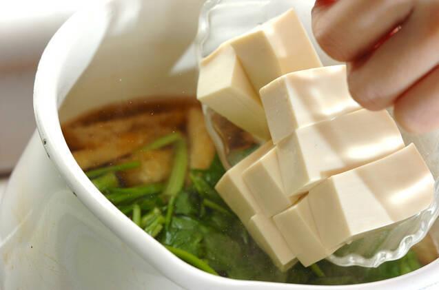 セリ入りスープの作り方の手順5