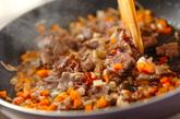 牛そぼろ混ぜご飯の作り方1