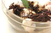里芋と芽ヒジキのサラダの作り方1