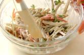 ゆでゴボウのサラダの作り方2