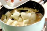 冷やしグリーンカレーのフォーの作り方5
