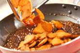 おからの黒糖かりんとうの作り方3