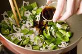 鶏リブのマヨグリルの作り方3