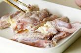 鶏リブのマヨグリルの作り方1