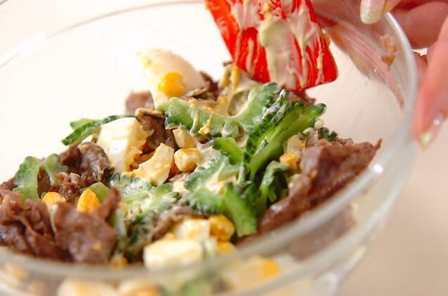 ゴーヤの卵サラダの作り方の手順3