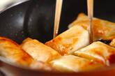 長芋のひとくち春巻きの作り方5