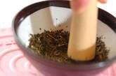 ワカメとお茶のふりかけの下準備1