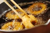 リング長芋とホタテのフライの作り方2