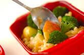 チキンとアップルのコーングラタンの作り方5