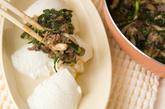 豆腐の牛肉のっけの作り方4