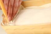 タルトタタンの作り方4