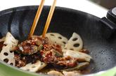 牛肉とレンコンの炒め物の作り方4