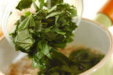 モロヘイヤのふんわり卵汁の作り方3