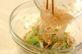 春雨と野菜の酢の物の作り方7