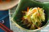 春雨と野菜の酢の物の作り方の手順