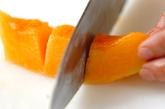 デザートメロンの作り方1