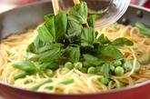 お豆たっぷりパスタの作り方3