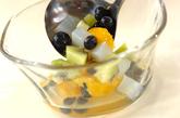 ナタデココ入りフルーツポンチの作り方3