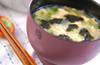 豆腐入り長芋スープの作り方の手順