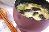 豆腐入り長芋スープ
