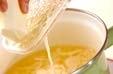 豆腐入り長芋スープの作り方1