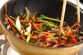 チャプチェ風素麺の作り方8