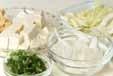 豆腐と白菜のみそ汁の下準備1