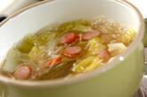 キャベツとソーセージのスープの作り方5