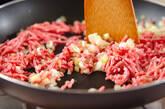 ミートポテトの作り方2