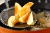 ミートポテトの作り方1