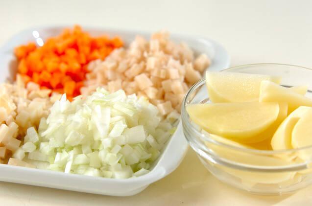 野菜たっぷり!ミートポテトの作り方の手順1