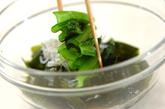 ワカメと小松菜のだし浸しの作り方2