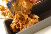 サツマイモ蒸しパンの作り方4