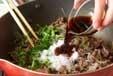 牛こま切れ肉の佃煮の作り方2