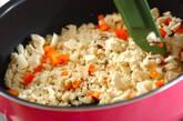 高野豆腐のそぼろ丼の作り方6