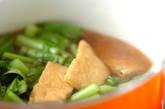 カブの葉と油揚げの煮物の作り方5
